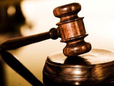 Türkiye Cumhuriyeti Anayasa Mahkemesi İkinci Bölüm