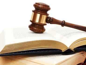 Danıştay 5. Dairesi (İlk Derece Mahkemesi Sıfatı ile Baktığı Dava)